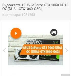 Видеокарта 6 Гигов asus GeForce GTX 1060 dual OC