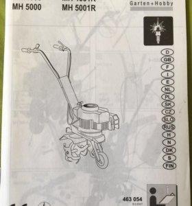Мотокультиватор al-ko 350-4