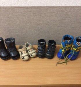 Детская обувь (сапоги, ботинки, сандалии)
