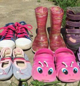Детская обувь 23-27