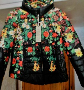 Новая  куртка и леггинсы в подарок