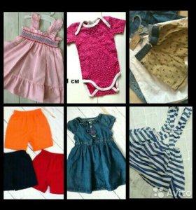 Детская одежда из Европы и Америки.