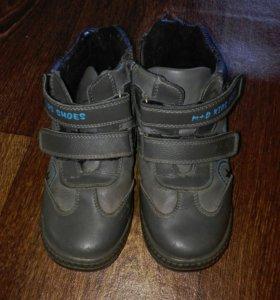 Ботинки на мальчика, 31 р-р