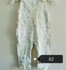 Детския одежда от 56см