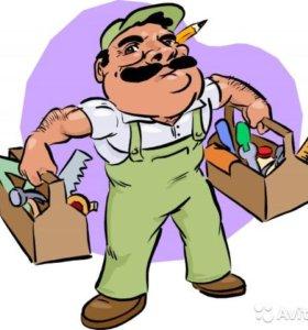 Монтаж, ремонт отопление, водоснабжение, канализац