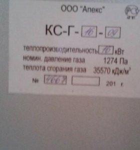 Котел газовый напольный Апекс КСГ-16-09