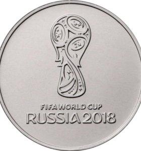 Монета Fifa Чемпионат мира по футболу 2018