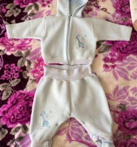 Детский тепленький костюм
