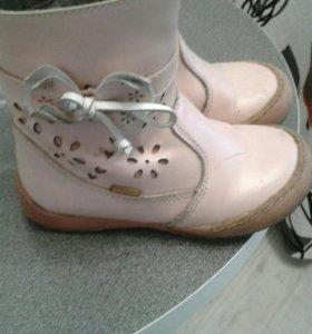 Продам ботинки натуральная кожа