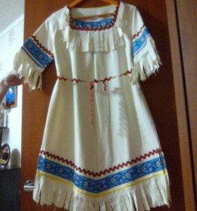 Новогодний костюм Индейская девушка
