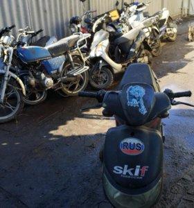 Мопеды и скутеры