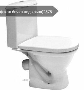 Поплавки на унитазы купить в красноярске расценки услуг сантехника