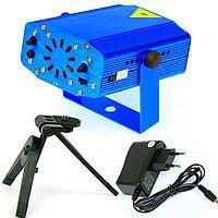 Лазерный проектор Luazon