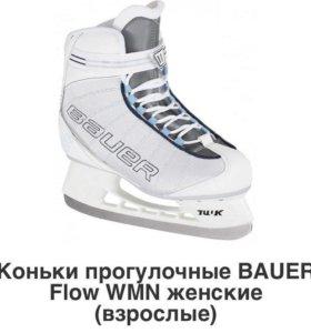 Коньки прогулочные bauer flow wmn