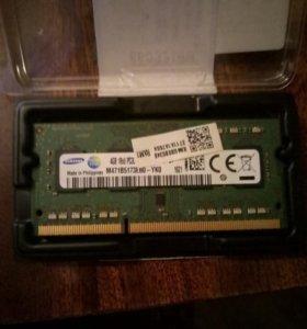 SODIMM DDR3L-1600