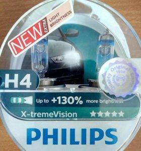 Галогенки Philips H4