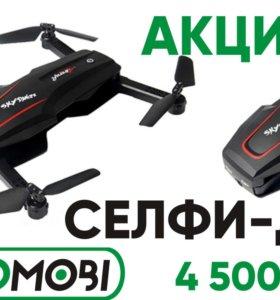 Квадрокоптер СЕЛФИ-ДРОН, ЦУМ 3 этаж