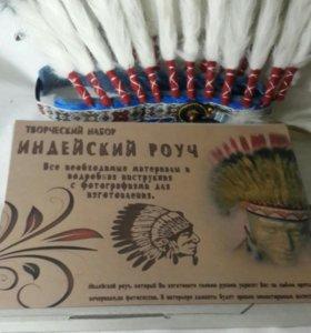 Набор для изготовления индейского головного убора.