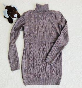 Джемпер свитер для беременных и кормящих