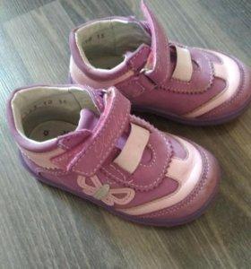 Детские ботиночки 23 р.