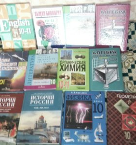 Учебники с 7-11 класс