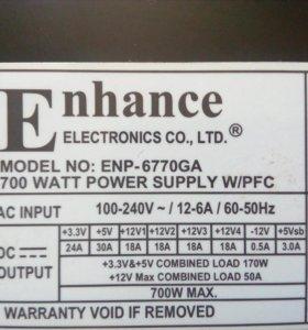 продам блок питания Enhance enp-6770ga