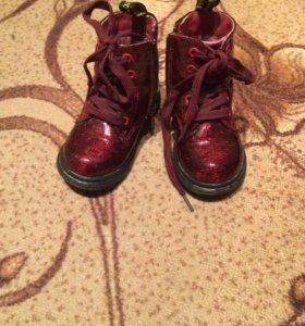 Ботиночки на девочку