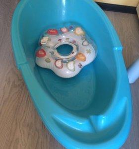 Ванна+стульчик+круг