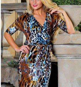 Платье! Новое! Леопардовое!