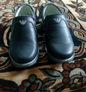Туфли детские на мальчика 28 размер