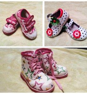 3 пары обуви для девочки