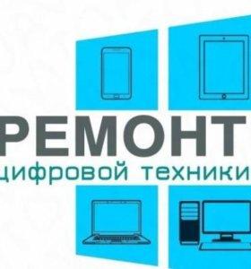 Ремонт Ноутбуков, Пк, Телефонов, Планшетов