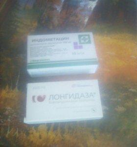 Лонгидоза
