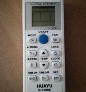 пульт для кондиционера универсальный huayu Q-1000e