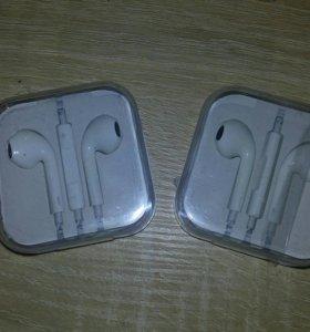 Наушники для смартфонов