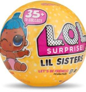 L.O.L. Lil Sister 3 серия 2 волна. Оригинал!