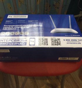 Wi-fi роутер TP-Link TP-WR840N