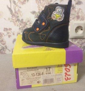 Ботиночки на первый шаг. 17 размер