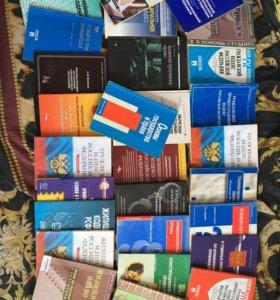 Книги по праву ПАКЕТОМ