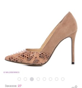 Туфли Bosconi ( натур кожа+натур замша)