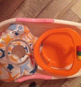 Ванночка+стульчик+музыкальный круг