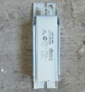 Дроссель (ПРА) 40Вт. Модель АВТ40-003