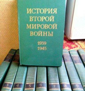 Сборник книг о второй мировой войне 12 томов