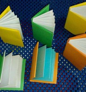 Сувенир к подарку, Книга оригами