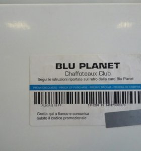 Котел газовый (Ariston/ Chaffoteaux 18-24 квт )