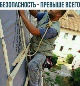 Электрик. Талнах!