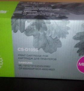 Samsung CS-D105S