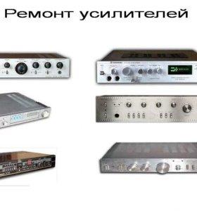 Ремонт советских усилителей.