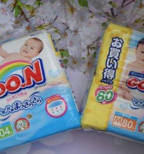Продам японские подгузники