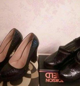 Туфли и полоботинки